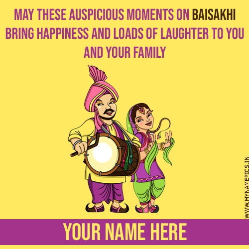 Punjabi Religious Festival Baisakhi Greeting With Name