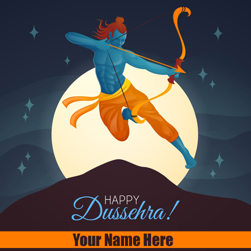 Happy Dussehra Wishes Elegant Whatsapp DP Pic With Name
