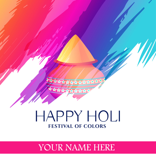 Stylish Happy Holi Colorful Greeting With Your Name
