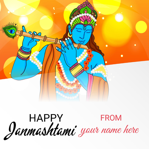 Whatsapp Status For Janmashtami Wishes With Your Name