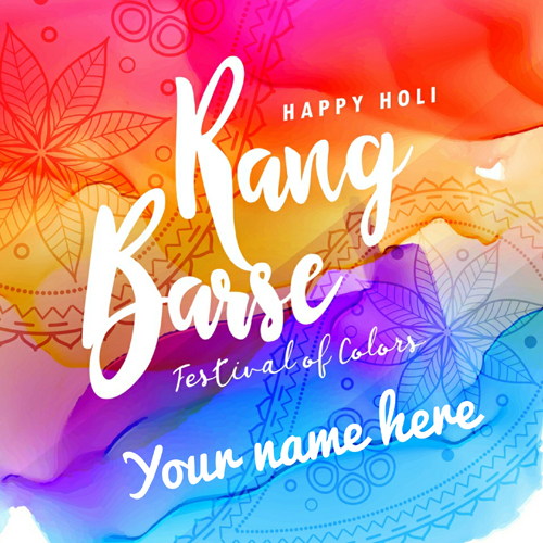 Beautiful Holi Wishes Whatsapp Greeting With Your Name