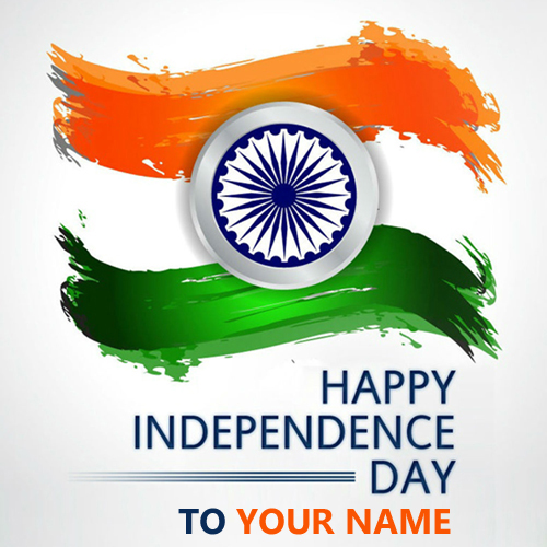 Write Name on Indian Flag Greetings For Independence Da