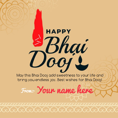 Happy Bhaidooj 2020 Wishes Greeting With Your Name