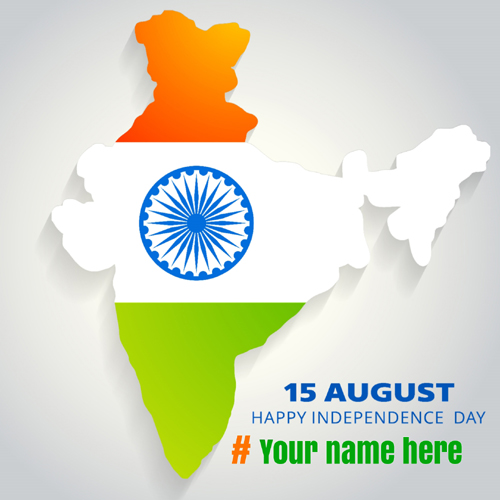 Happy Independence Day Whatsapp DP Pics With Name
