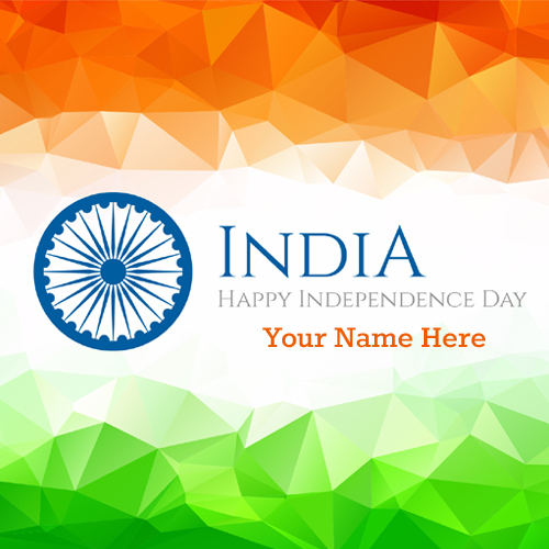 Happy Independence Day Indian Flag Greeting With Name
