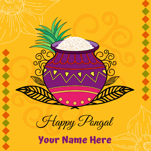 Happy Pongal Wishes Elegant Wish Card With Your Name