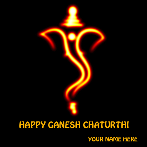 Ganesh Chaturthi 2015 Special Greetings With Name